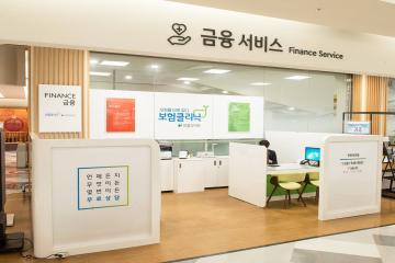보험클리닉 마트샵_홈플러스 인천작전점