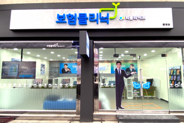 보험클리닉 로드샵_홍제점